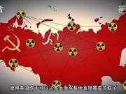 为毁灭而诞生的战略核潜艇发射分导式核导弹