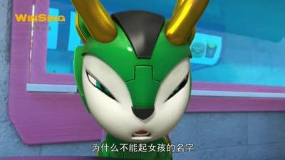 猪猪侠13之超星萌宠花絮3