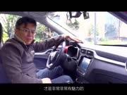 """《夏东评车》试驾MG ZS:名爵是怎样理解""""年轻""""的?"""