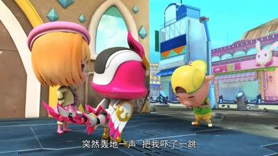猪猪侠之超星萌宠1 第21集 爆炸事件