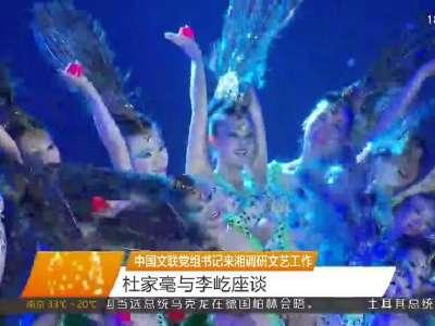 2017年05月12日湖南新闻联播