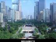 雅居乐25周年发展历程