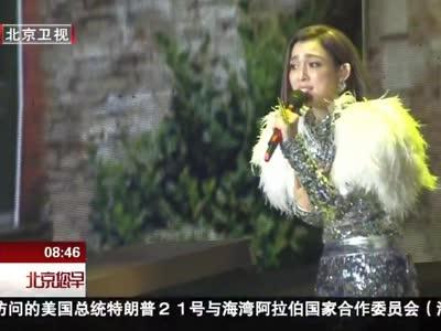 [视频]范玮琪巡演北京站 现场失控泪崩