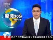 韩国军方称朝鲜今晨试射疑似弹道导弹