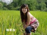 此视频献给农村的朋友们,我因是农民孩子而自豪,有个好婶母