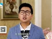 《生活·帮》20170603:江城木语