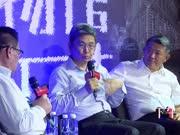 """第73期陈东升 田源 毛振华:""""92派""""企业家精神与创新(全)"""
