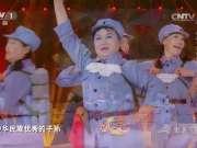 星光大道,桥西牛奶奶组合《抗日军政大学校歌》