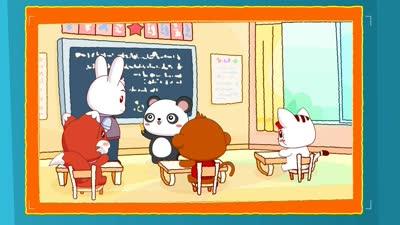 相遇老师,行礼问好