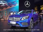 「汽车V报」奔驰新款GLA车型正式上市,价格有惊喜!