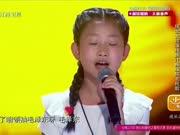 万丈高楼平地起 (11岁女娃演绎原汁原味陕北民歌)