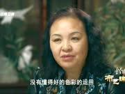 《经典人文地理》20170622:手工云南 布艺锦年