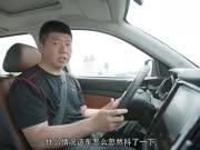 动力总成调教升级,闫闯试驾量产长安CX70T