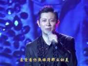 """永远的玫瑰(罗中旭""""星光灿烂""""20年全国巡回演唱会)"""
