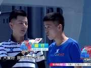 《男生女生向前冲》20170705:男生女生激烈角逐