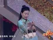 《欢乐冲击波》20170707:姜潮 小强小品《侍卫的接班人》
