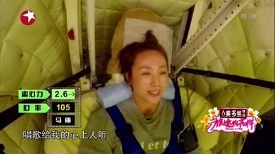 太空失重大反转 马丽克服恐惧玩嗨旋转机舱