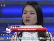 《非你莫属》20170709:时尚辣妈声如天籁 引发老板另类挑战