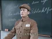 李云龙在军事学院上第一堂课,来的老师原来曾是自己的手下败将