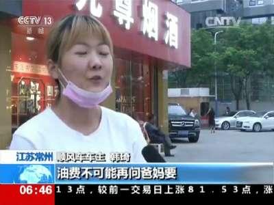 [视频]记者观察:要绚烂不要泛滥 共享经济须监管