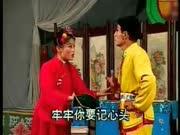 河曲二人台—走西口(2)