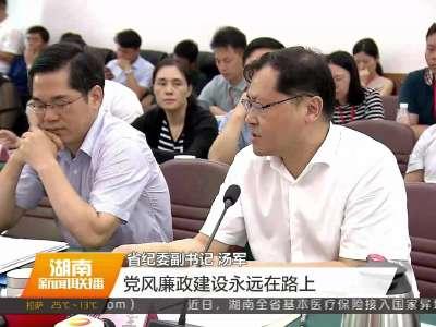 政协委员走进省纪委 零距离感受开门反腐