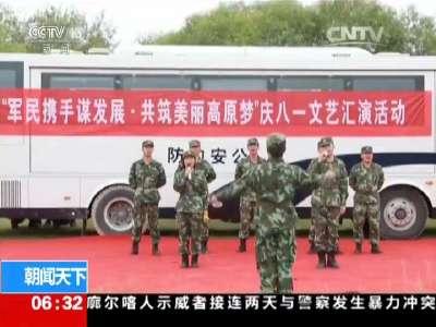 """[视频]庆祝中国人民解放军建军90周年 边海防线上迎""""八一"""""""