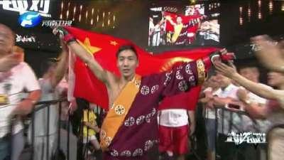 中国选手刘志鹏KO对手