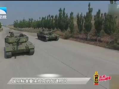"""[视频]中国造出""""王炸级""""坦克"""