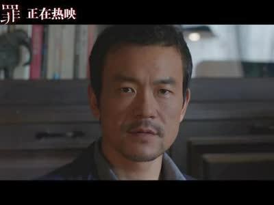 """[视频]《心理罪》""""NG""""特辑:廖凡片场随性尬舞 李易峰笑场不断"""