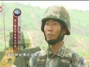 陆军:装甲兵夺控演练 多兵种协同打击