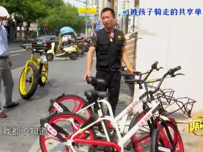 [视频]11岁男孩骑共享单车被撞身亡