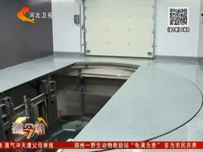 """[视频]南京:看""""机器人""""如何两分钟停车入库"""