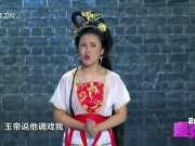 嫦娥传说-喜乐汇20170907