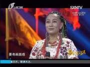 20170909《歌从黄河来》:全国45强进28强突围赛 第三场