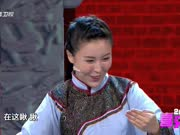 北漂女演绎后宫升职记-喜乐汇20170920
