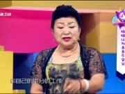 20170921《拜拜啦 烦恼君》:唐怡与发小关系亲密 引发荣辉吃醋
