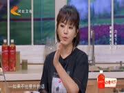 20170925《家政女皇》:巧吃下午茶 健康营养又美味