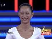 《非你莫属》20170925:冯乐乐求职成功