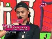 20171005《相亲才会赢》:17℃单身音乐节特辑