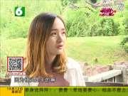20171012《相亲才会赢》:出门必须要化妆
