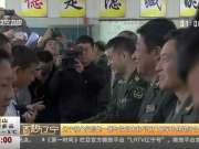辽宁预备役高炮一师与沈阳市和平区开展军民共建活动