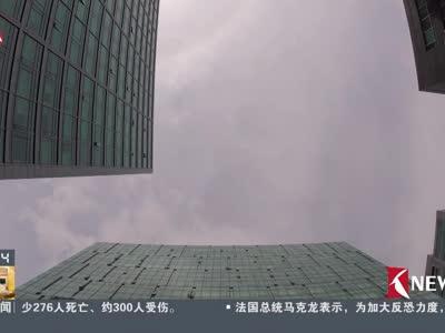 [视频]金融业助力实体经济提质增效