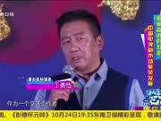 20171019《娱乐乐翻天》:娱乐乐翻天