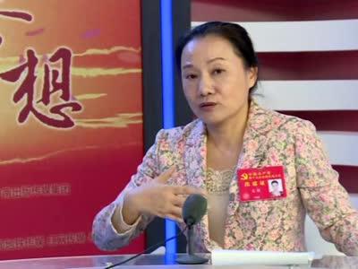 [盛开的梦想·代表访谈]姜欣:为谱写中国梦湖南篇章贡献巾帼力量
