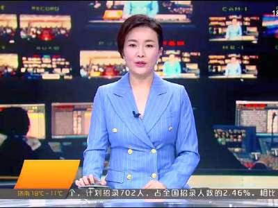 2017年10月30日湖南新闻联播