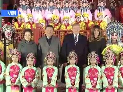 [视频]习近平和夫人彭丽媛与美国总统特朗普和夫人梅拉尼娅共同欣赏京剧表演