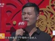 20171111《乡约》:乡约安徽黄山市汤口镇