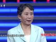 《非你莫属》20171112:银发老人重返职场 求职成功