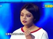 超级歌迷模仿小哥惟妙惟肖-超强音浪20171119